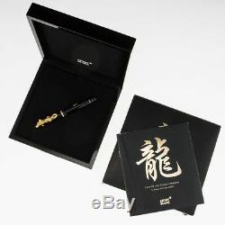 Montblanc Limited Edition 2000 Year of the golden Dragon Fountain Pen NEW + BOX