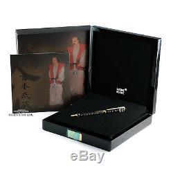 Montblanc Miyamoto Musashi Limited Edition of 77 Diamond Decorated Fountain Pen