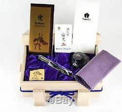 Namiki Yukari Limited Edition Kabuto Samurai Maki-e Fountain Pen