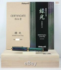 Pelikan Limited Edition Souveran M1000 Maki-e Raden Green Ray Fountain Pen Great