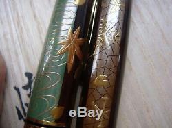 Pelikan Limited Edition Souverän M1000 Maki-e Spring & Autumn Fountain Pen M nib
