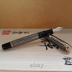 Pelikan M800 Royal Gold Raden Maki-e Fountain Pen Limited Edition F, M or B(NIB)